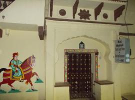 Raj Mahal Guest House
