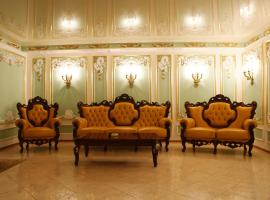 Отель Аристократ Кострома