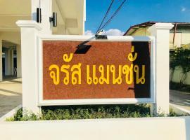 Jarat Mansion