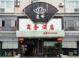 Lian Feng Business Hotel, Dongguan (Changan yakınında)