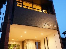 House Hotel Kenrokuzaka