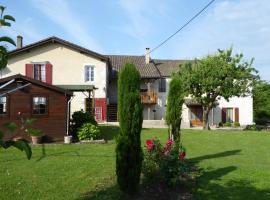 Maison Biyou, Loubès-Bernac (рядом с городом Saint-Jean-de-Duras)