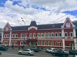 Центр Отель