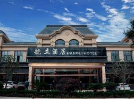Hangli Hotel