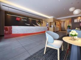 Thank Inn Chain Hotel Jiangxi Nanchang Honggutan Fenghuangzhou