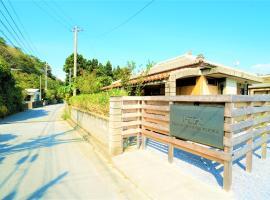 MOK igusa villa, Ōgimi (Kunigami yakınında)