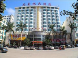 Phoenix Hotel, Wenchang (Qingqun yakınında)