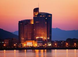 Fuyang International Trade Center Hotel, Fuyang (Shangtaimen yakınında)
