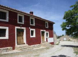 Casas Mulero Y Pastor, Férez (рядом с городом Socovos)
