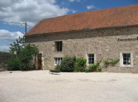 Gite Le Village, Normier (рядом с городом Мон-Сен-Жан)