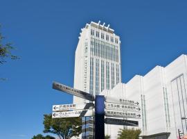 Mercure Hotel Yokosuka, Yokosuka