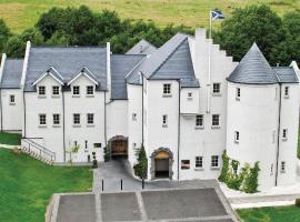 Glenskirlie House And Castle, 뱅크노크