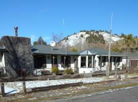 Slalom Lodge
