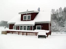 Aasa Puhkemaja, Otepää (Aakre yakınında)