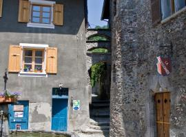 Au Cheval Blanc, Альбервиль (рядом с городом Arbine)