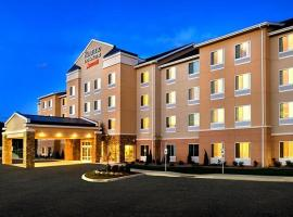 Fairfield Inn & Suites by Marriott Watertown Thousand Islands, Watertown