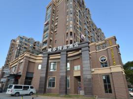 ShangHai WanTing BOUTIQUE HOTEL, Şanghay (Jichangzhen yakınında)