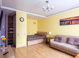 Apartment Na Chistyh prudah