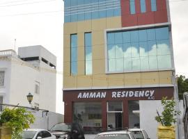 OYO 17100 Hotel Amman Residency, Rāmeswaram (рядом с городом Ayyanthopu)