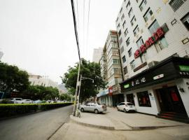 Mini Hotel Lanzhou