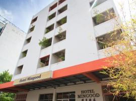Hotel Murah Di George Town Dekat Terminal KOMTAR Penang Mingood 2 Star