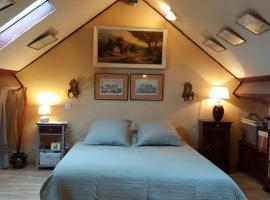 Chambres dans le Périgord Noir, Nabirat (рядом с городом Bouat)