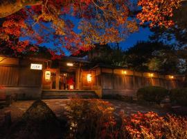 京都南禪寺八千代日式旅館