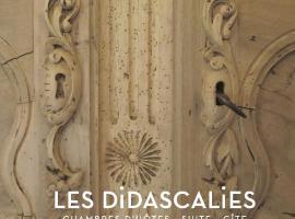 les Didascalies, Vic-Fezensac (рядом с городом Saint-Jean-Poutge)