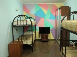Astana Best Hostel