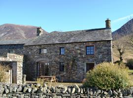 Lanthwaite Green Old Farmhouse, Loweswater