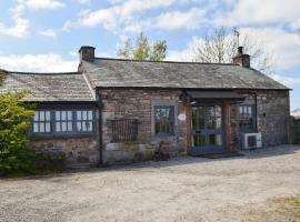 The Old Smithy, Little Blencow