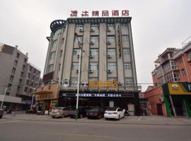 Qing Mu Hotel Maanshan Hanshan county, Jiulian