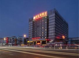 Vienna Hotel Shouti