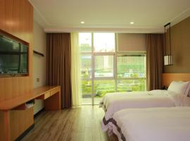 Qingmu Plus Hotel Ma'anshan Huxi North, Ma'anshan