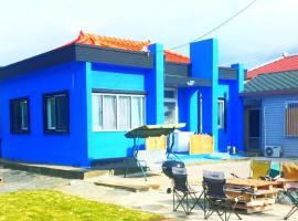 Jeju Blue Private House