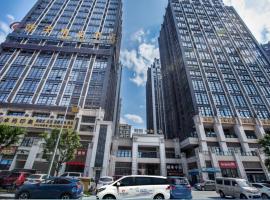 Chongqing Qiantian Boutique Hotel