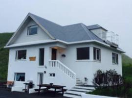 Gabriel Guesthouse, Vestmannaeyjar