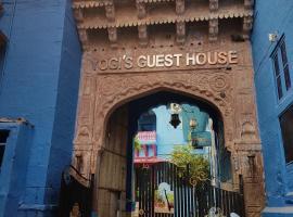 Yogis Guest House, Jodhpur