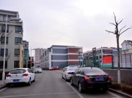 Tai'an Tianyurunhua Express Hotel Aoyuan Branch, Tai'an (Manzhuang yakınında)