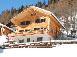 Haus Melodie, Wiler