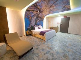 Ting-Shuai Motel