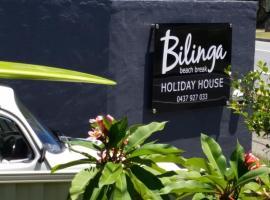 Bilinga Beach Break