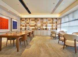 JI Hotel Tianjin Zhongshan Road