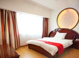 Thank Inn Plus Hotel Jiangsu Taizhou Daxing, Xinghua (Beisongzhuang yakınında)