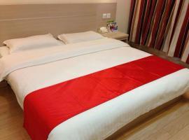 Thank Inn Chain Hotel Hebei Tangshan Luannan Zhongda Street, Luannan
