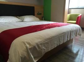 Thank Inn Chain Hotel Yexie Town Yexin Highway