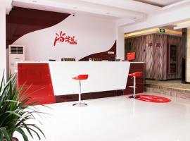 Thank Inn Chain Hotel Jiangsu Changshu Yushan, Changshu (Sujiaba yakınında)