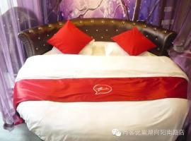 Thank Inn Chain Hotel Anhui Hefei Chaohu Xiangyang Road