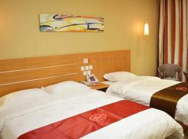 Thank Inn Chain Hotel Houma Wenming Road, Fengcheng (Quwo yakınında)