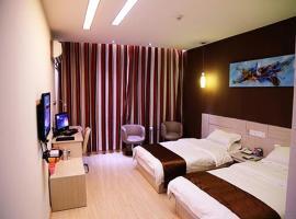 Thank Inn Chain Hotel Jiangsu Lianyungang Ganyu Railway Station, Dapanzi (Lanshantou yakınında)